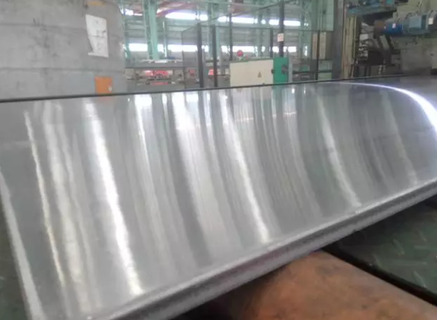 Large machining case-stainless steel vacuum chamber