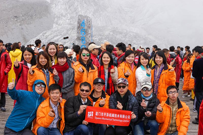 Team Building of Minghe big Family in Kunming